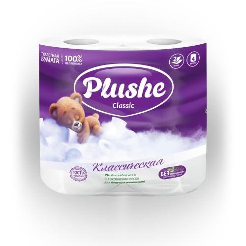 Туалетная бумага  CLASSIC белая