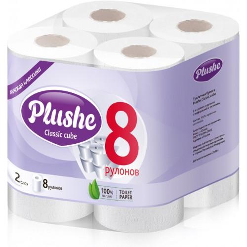 Туалетная бумага  CLASSIC КУБ