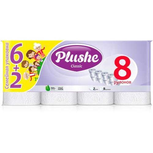 Туалетная бумага  CLASSIC кассета 6+2 белая