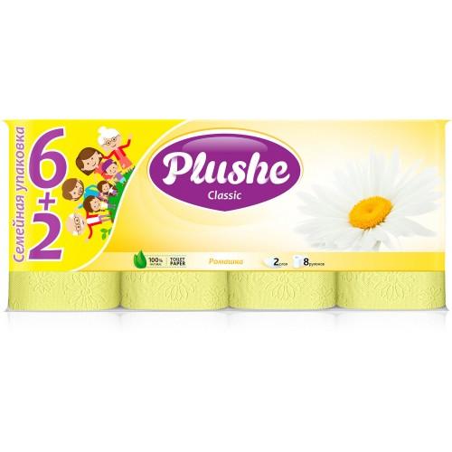 Туалетная бумага  CLASSIC кассета 6+2 Ромашка